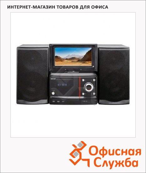 фото: Музыкальный центр Mystery MMK-825U черный CD/DVD/CD-R/CD-RW/DVD-R/DVD-RW