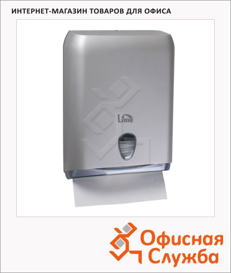фото: Диспенсер для полотенец Lime серебристый maxi, V укладка, A59211SATS