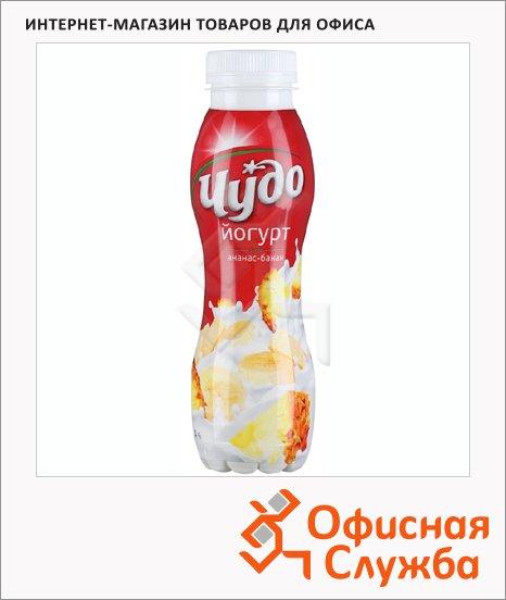 Йогурт питьевой Чудо 2.4% ананас-банан, 290г