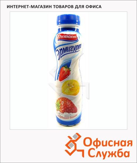 фото: Йогурт питьевой Эрмигурт 1.2% клубника-банан 290г