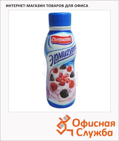 фото: Йогурт питьевой Эрмигурт 1.2% лесные ягоды 290г