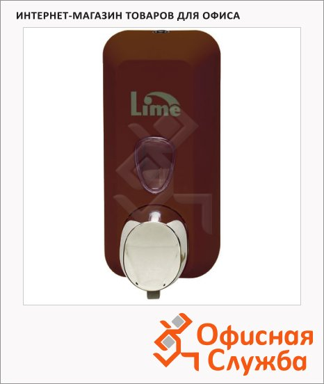 ��������� ��� ���� � ���������� Lime Color, ����������, 0.5�, A 71601MAS