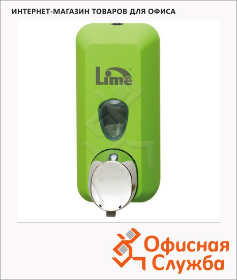 Диспенсер для мыла в картриджах Lime Color, зеленый, 0.5л, A 71601VES