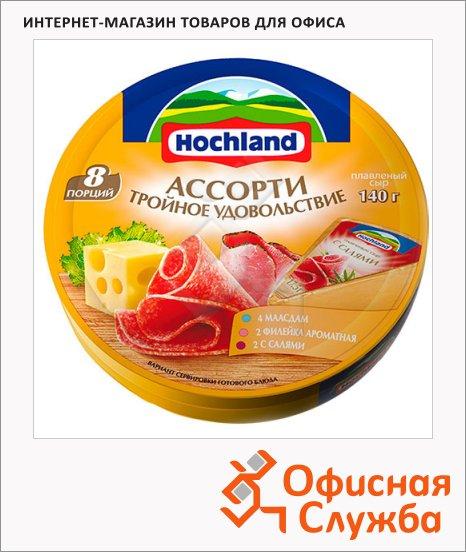 ��� ��������� Hochland �������-�����-������, 55%, 140�