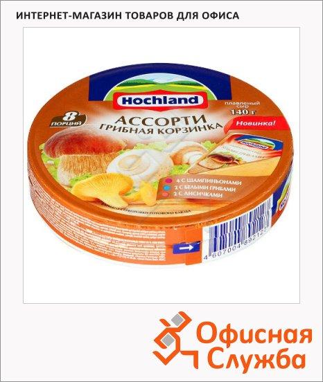 Сыр плавленый Hochland с грибами, 55%, 140г