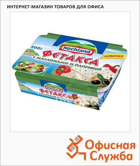 Брынза Hochland Фетакса, 60%, 0,6, маслины-паприка, 200г