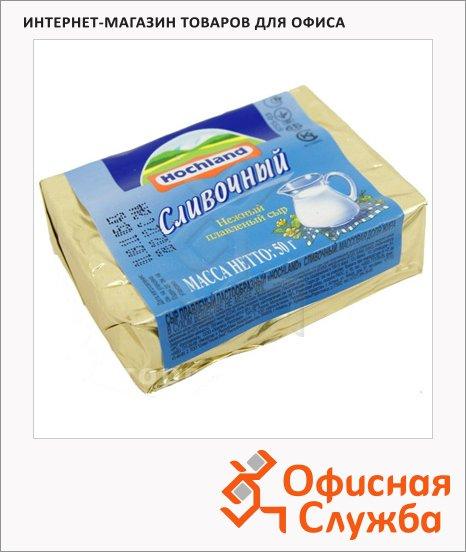 фото: Сыр плавленый Hochland сливочный 30% 50г