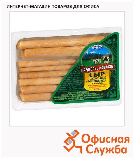 Сыр копченый Предгорье Кавказа 45% Балыковый, 130г