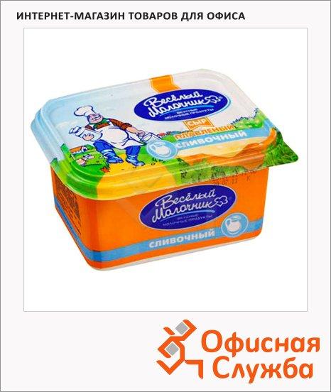 фото: Сыр плавленый Веселый Молочник сливочный 23% 400г