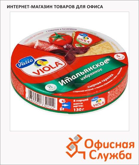 Сыр плавленый Виола итальянское ассорти, 50%, 130г