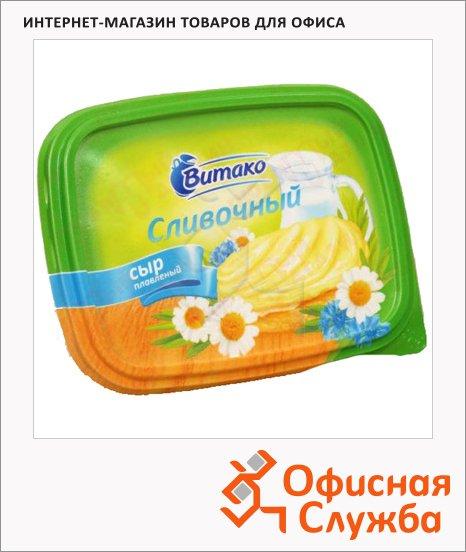 Сыр плавленый Витако сливочный, 60%, 150г