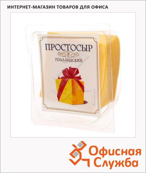 Сыр в нарезке Простосыр 45% Голландский, 450г