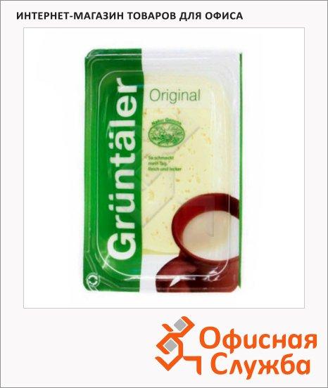Сыр твердый Gruntaler 30% Original сливочный, 250г, Россия