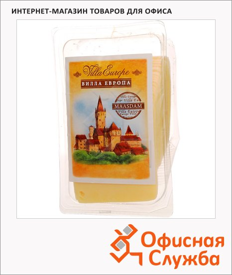 фото: Сыр в нарезке Villaeurope Маасдам 40% 500г
