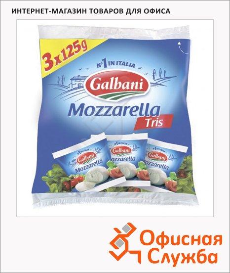 ��� ������ Galbani 45% Mozzarella Tris, 425�