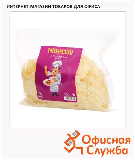 Сыр тертый Pirpacchi 38% Пармезан, 500г, хлопья