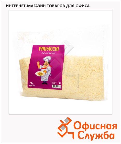 Сыр тертый Pirpacchi 38% Пармезан, 500г