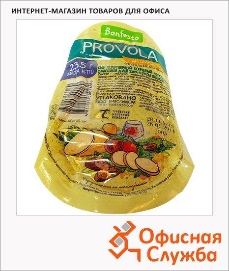 Сыр копченый Bonfesto 45% Provola, 235г