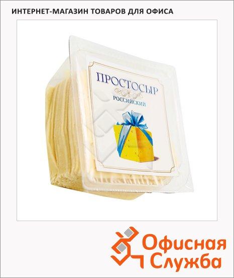 Сыр в нарезке Простосыр 50% Российский, 450г