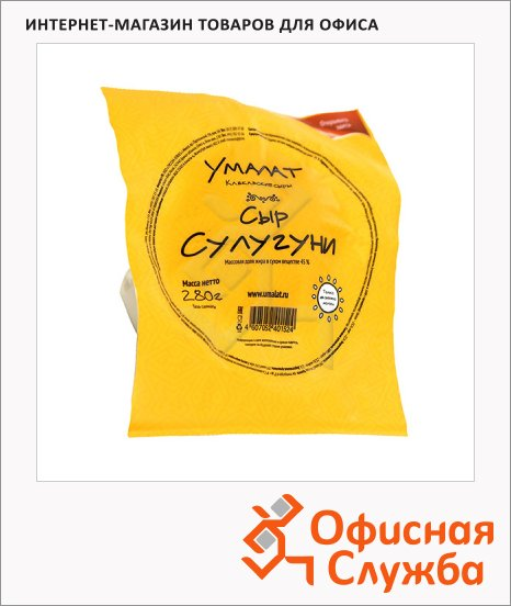 Сыр твердый Umalatte 45% Сулугуни, 280г