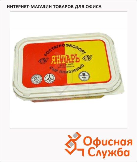 Сыр плавленый Янтарь 60%, 200г