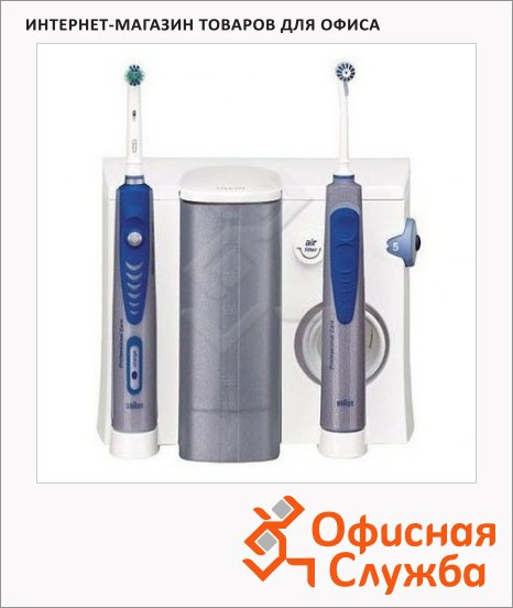 фото: Зубная щетка Oral-B Professional Care 3000 40000 дв. в минуту, синяя