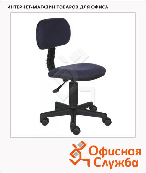 фото: Кресло детское Бюрократ CH-201NX ткань крестовина пластик, черно-синяя