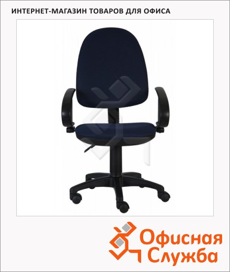Кресло офисное Бюрократ CH-300AXSN ткань, крестовина пластик, синяя