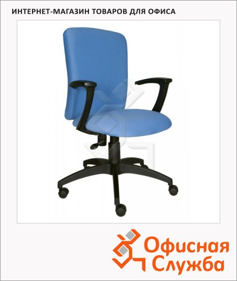 Кресло офисное Бюрократ CH-470AXSN ткань, крестовина пластик, голубая