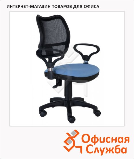 Кресло офисное Бюрократ CH-799AXSN ткань, голубая, TW