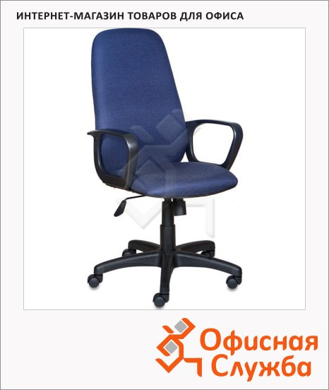 Кресло руководителя Бюрократ CH-808AXSN ткань, крестовина пластик, черная, синяя