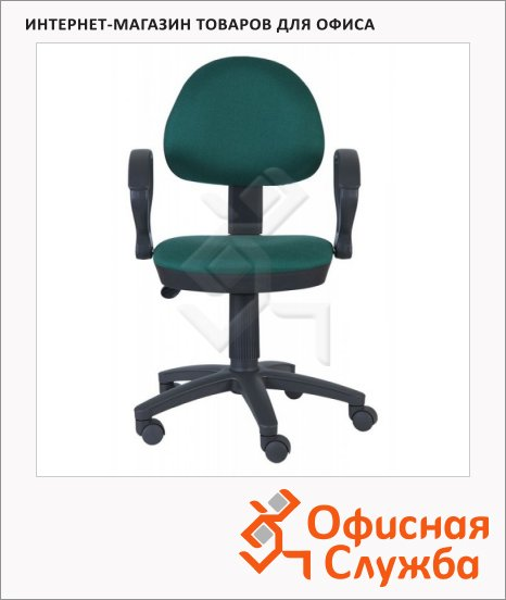 Кресло оператора Бюрократ CH-G318AXN ткань, зеленая