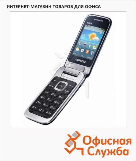 """Мобильный телефон Samsung GT-C3592 черный, 2.4"""""""