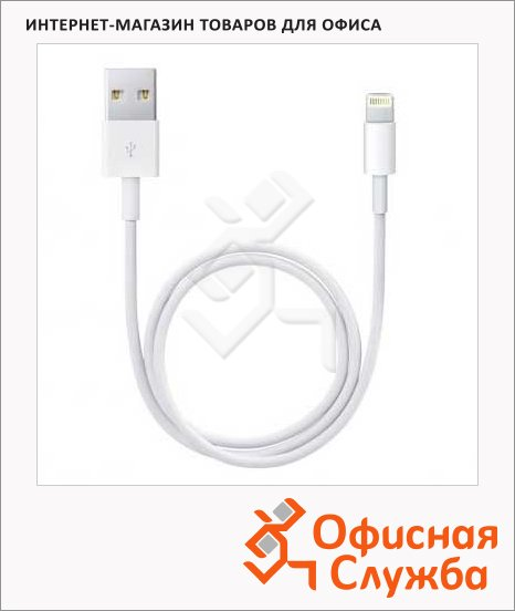 фото: Кабель передачи данных 4 in 1 Multi-Function Cable 0.2м