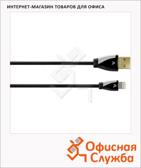 Кабель USB 2.0 Avinity для iPhone/iPod/iPad, USB 2.0, 8 pin, 1, 5м