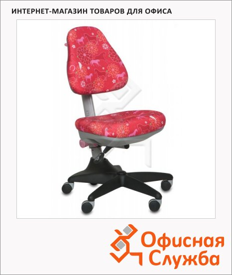 Кресло детское Бюрократ KD-2 ткань, крестовина пластик, красная, пони, розовая