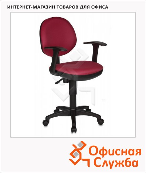 фото: Кресло офисное CH-356AXSN ткань бордовая