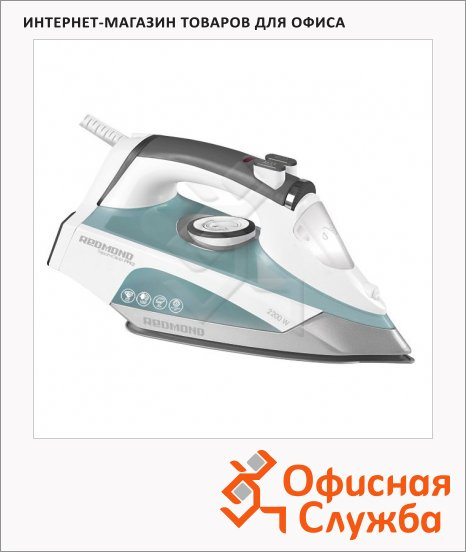 Утюг Redmond RI-C220 2200Вт, голубой