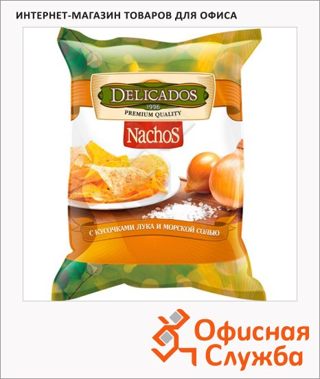 Чипсы Delicados Лук/Соль, 150г