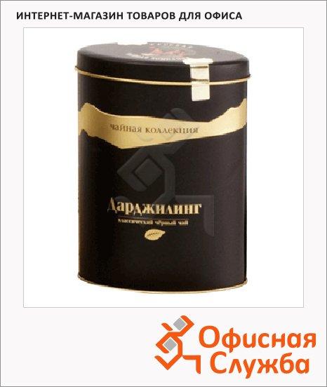 Чай Русская Чайная Компания Классика Дарджилинг, листовой, 125 г, черный