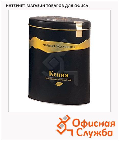 Чай Русская Чайная Компания Классика Кения, листовой, 125 г, черный