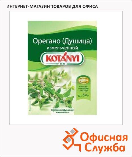 Приправа Kotanyi орегано (душица) измельченный, 8г
