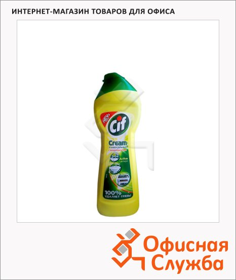 Универсальное чистящее средство Cif Active 0.25л