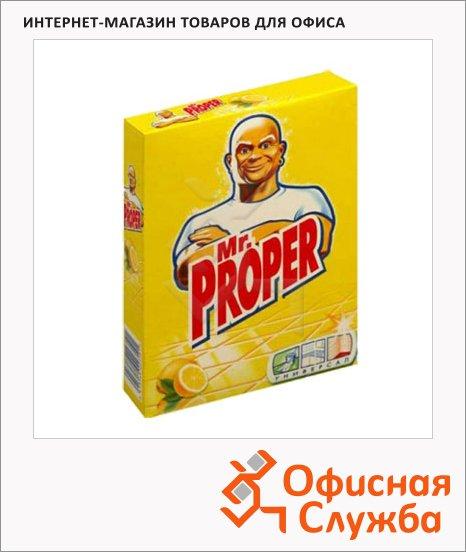 Универсальное чистящее средство Mr Proper 0.4кг, порошок, лимон