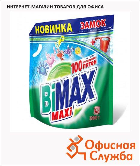 фото: Стиральный порошок Bimax Compact 5.5кг 100 пятен, автомат, дой-пак