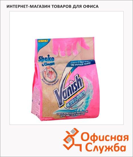 Чистящее средство Vanish Oxi Action 0.65кг, порошок