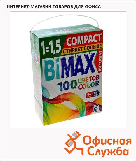 Стиральный порошок Bimax Compact 0.4кг, Color, автомат