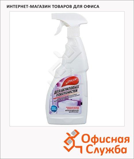 Чистящее средство Unicum 0.75л, для акриловых ванн, спрей