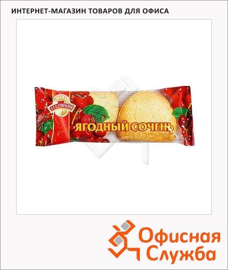 фото: Сочни ягодные Аладушкин клубничные 120г
