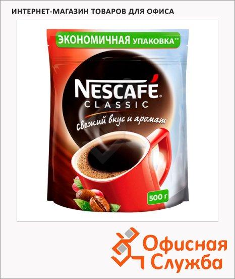 фото: Кофе растворимый Nescafe Classic 500г пакет